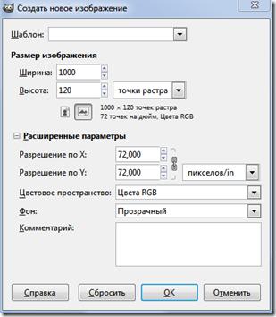 создать_документ