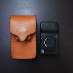 GR Leather Case