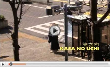 笠之内 Kasa no Uchi