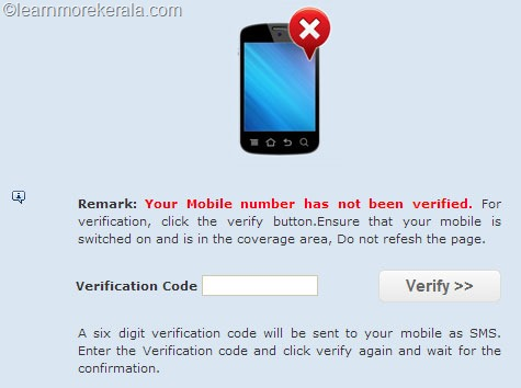 mobile verification