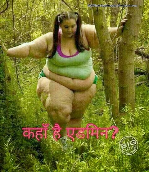 Fat Naughty Girl Whatsapp Admin Joke