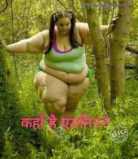 Fat Naughty Girl Whatsapp Admin Joke