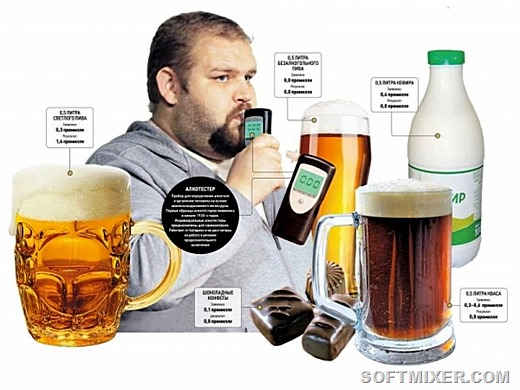 Есть ли перегар от пива