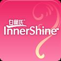 白蘭氏InnerShine logo
