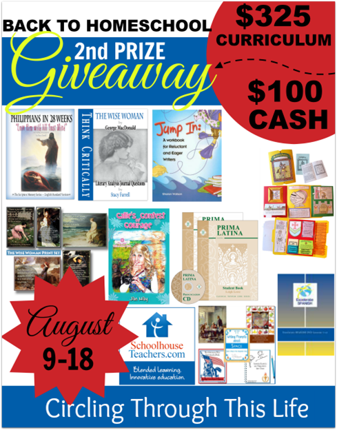 Back-to-Homeschool-Second-Prize-Giveaway