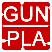 GUNPLA Blogs