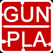 GUNPLA Blogs