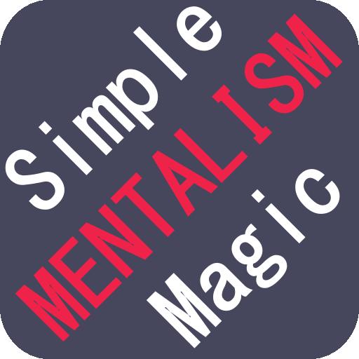 シンプルマジック メンタリズム Pro版 娛樂 App LOGO-APP試玩