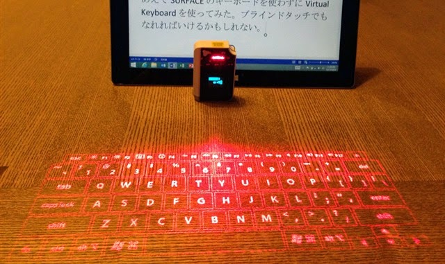 Birtual Keyboard with Surface