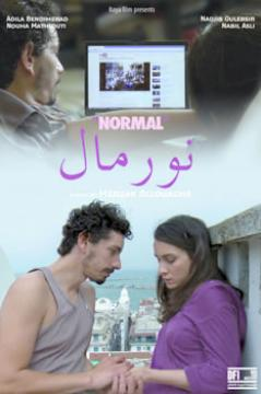 film normal merzak allouache