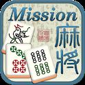 Mahjong Mission Makes Straight