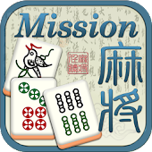 Mahjong Mission Makes Straight