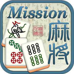 Mahjong Mission Makes Straight for PC and MAC
