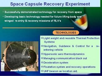 indian space shuttle program - photo #31