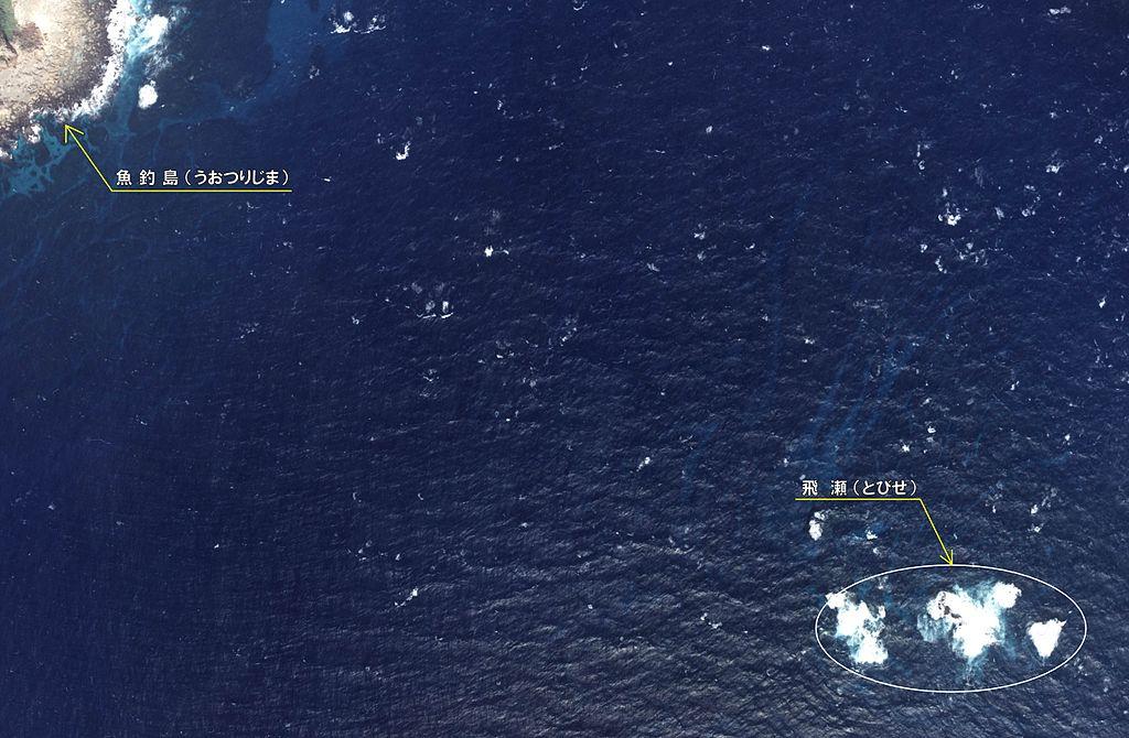 Aerial photo of Tobise (飛瀬)/Fēiyǔ (飞屿)/Fēilài (飛瀨)/Fēiyán (飛岩)/Fēijiāoyán (飛礁岩), a reef which forms part of the Senkaku/Diaoyu Islands disputed between Japan, China, and Taiwan