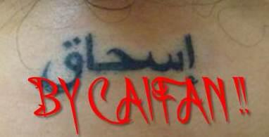 Tatuaje Isaac Letras Arabes tatuaje