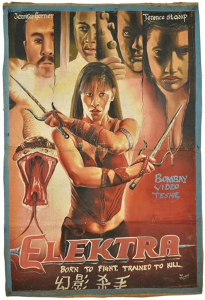 ghana-movie-posters-25