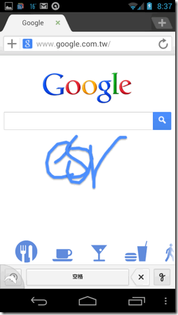 chrome search handwrite-03