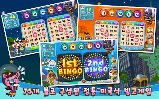 빙고어드벤처™ with BAND 棋類遊戲 App-愛順發玩APP