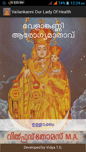 Vailankanni Our Lady Of Health