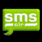 SMS CIR