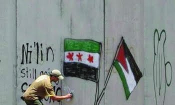 Gaza & Syria, We Are One