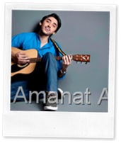 Amanat Ali Paheli (Official Music Video)