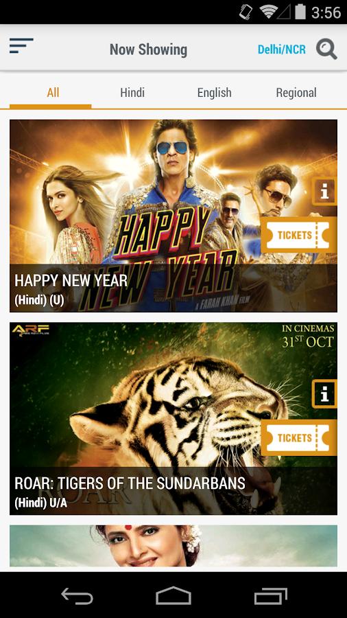 PVR Cinemas- screenshot