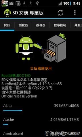screenshot-1346420927985