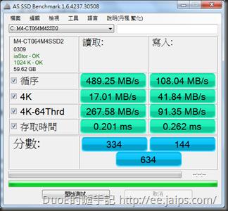 M4_64G_AS_SSD