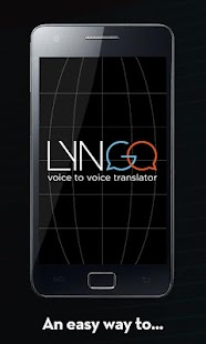 Lyngo voice translator- screenshot thumbnail