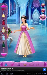 Dress Up Princess Snow White