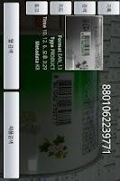 Screenshot of ohcode - Barcode Scanner