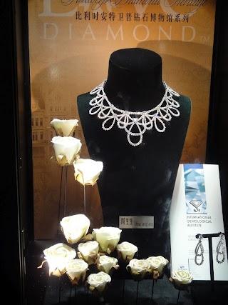 Pendentif en diamant au Pavillon Belgique - Union européenne à l'Exposition universelle Shanghai 2010