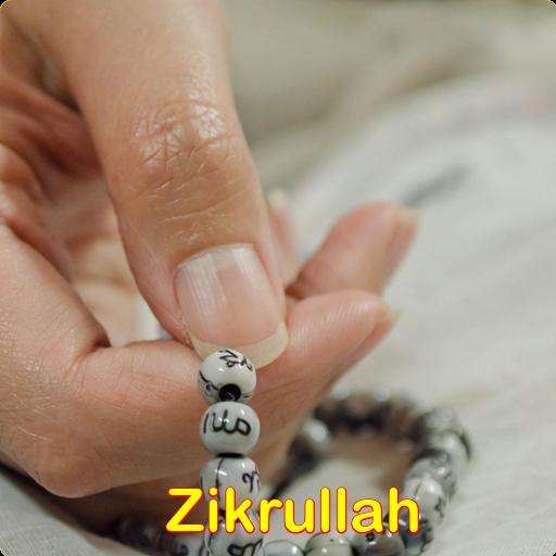Zikrullah LOGO-APP點子