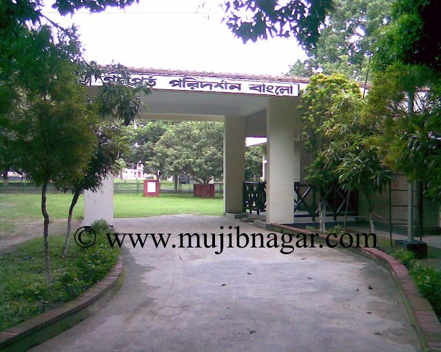 Mujibnagar-Complex-RestHouse.PNG