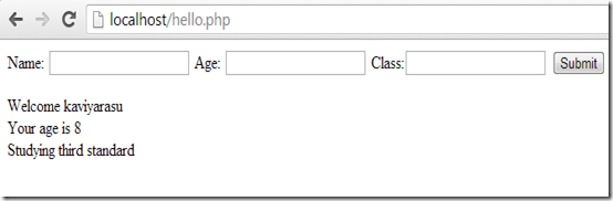 php output form2