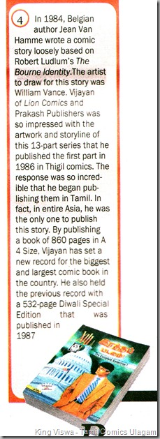 Indian Express Daily Chennai Edition Chennai Express Page No 05 CE Comics Coverage TitBits 04