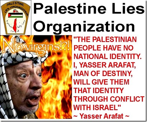 palestine-lies-organization