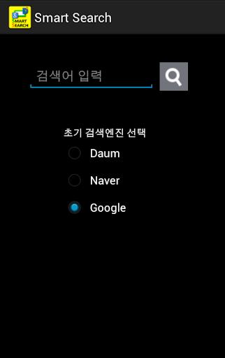【強大新奇實用】Siri 中文語音助理v1.0 中文版(不只是蘋果) - Android ...