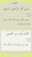 Screenshot of Quran Dhivehi Tharujamaa