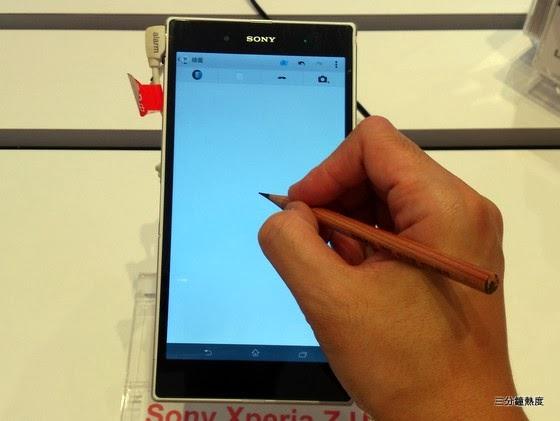 Xperia Z Ultra 用鉛筆寫字