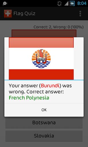 【免費益智App】Flag Quiz-APP點子