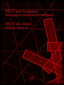 METI and Arrogance Cover