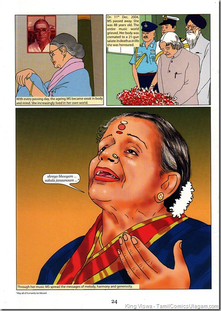 Heritage Press Picture of Melody 01 MS Subbulakshmi Dated June 2011 Story Last Page