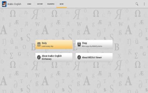 oxford dictionary of idioms apple網站相關資料 - 首頁 - 電腦王阿達的 ...