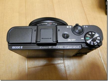 r-P7130008
