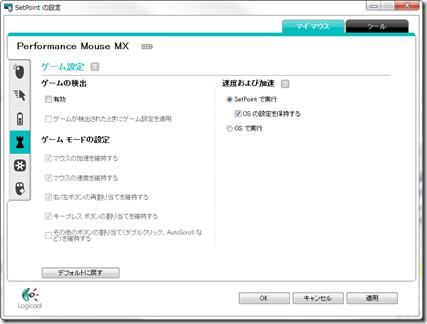 2012-11-21_22h10_04
