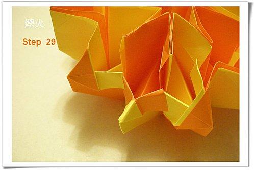 Origamifireworksdiagram Origami Fireworks By Yami Yamauchi Hd