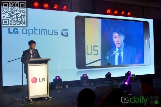 sung woo nam managing director lg optimus g